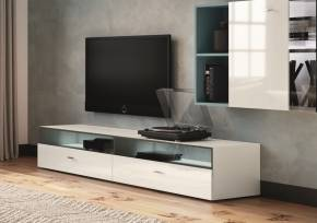 Hulsta Now 7 Tv Meubel.Hulsta Webstore High Quality Contemporary Furniture